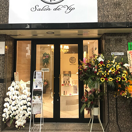 Salon de Vip 白金台店