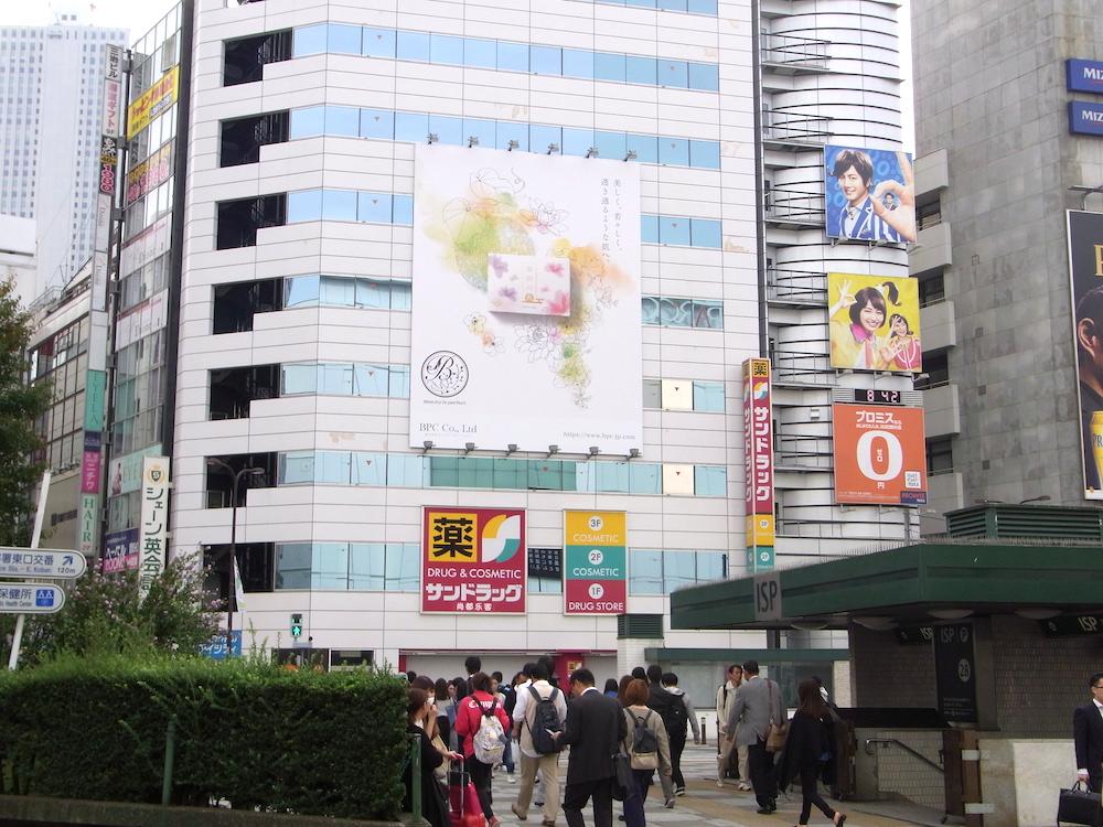 東京都池袋駅前ビルに「童顔の丸」大型広告掲載中!