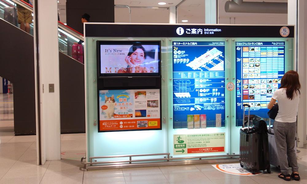 関西空港広告情報
